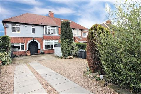 5 bedroom semi-detached house for sale - Aston Common, Aston, Sheffield, S26 2AD