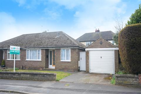 2 bedroom semi-detached bungalow for sale - Wilson Road, Coal Aston, Dronfield
