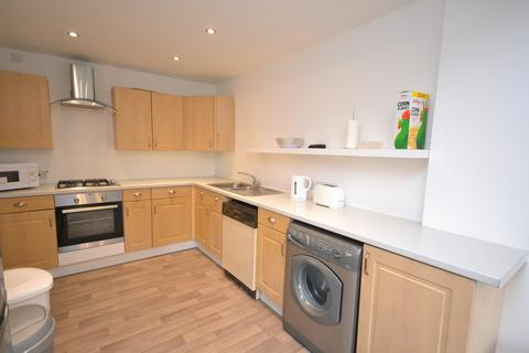 4 bedroom townhouse to rent - Students 2020/2021 - Windmill Hill Lane, Derby