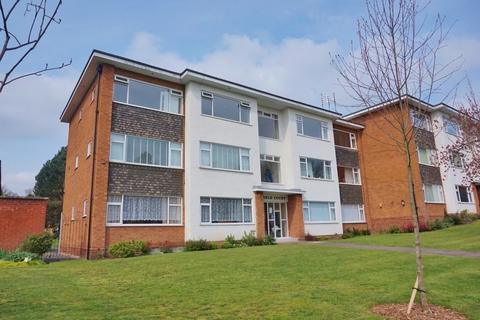 2 bedroom flat for sale - Garrard Gardens, Sutton Coldfield
