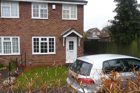 2 bedroom end of terrace house to rent - Open Field Close, Nortfield