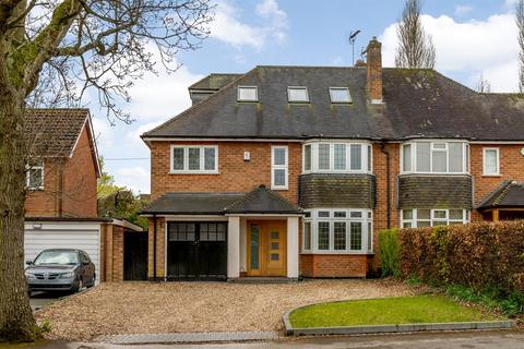 5 bedroom semi-detached house for sale - Longdon Road, Knowle, Solihull, B93 9HY