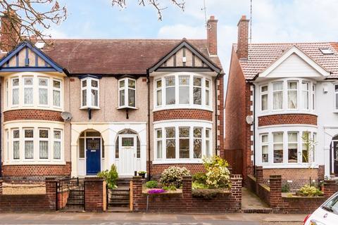 3 bedroom end of terrace house for sale - Momus Boulevard, Stoke, Coventry