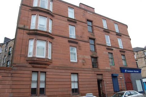 1 bedroom flat for sale - Glasgow G42
