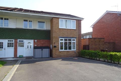 4 bedroom end of terrace house for sale - Highwood Avenue, Solihull