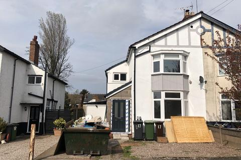 2 bedroom semi-detached house for sale - Elm Dale Road, Penn, Wolverhampton