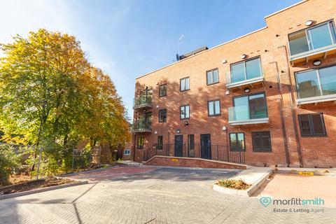 2 bedroom apartment for sale - Green Oak House, Totley, S17 4HA