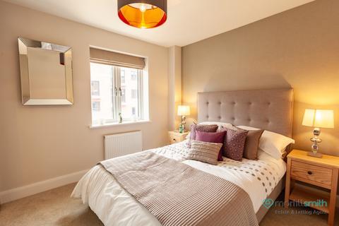 1 bedroom ground floor flat for sale - Green Oak House, Totley, S17 4HA
