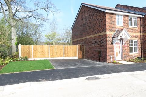 3 bedroom end of terrace house for sale - Middlefield Spring, Barton Drive, Knowle, Solihull, B93