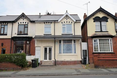 4 bedroom end of terrace house for sale - Long Lane, Halesowen