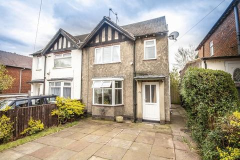 3 bedroom semi-detached house for sale - Stenson Road, Littleover