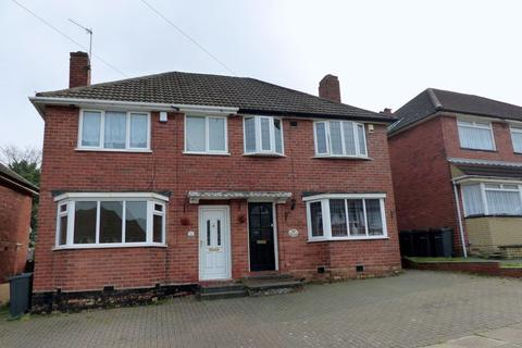 3 bedroom semi-detached house for sale - Holmesfield Road, Great Barr