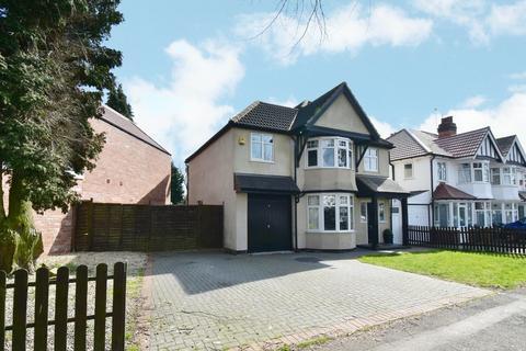 5 bedroom detached house for sale - Littleover Avenue, Hal Green