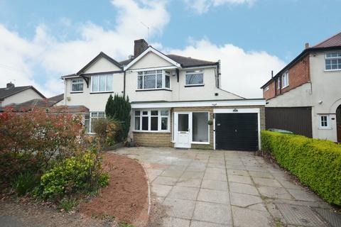 3 bedroom semi-detached house for sale - Silver Street, Wythall