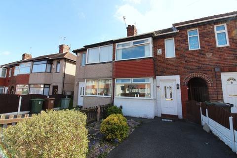 2 bedroom terraced house for sale - Curlender Close, Birkenhead