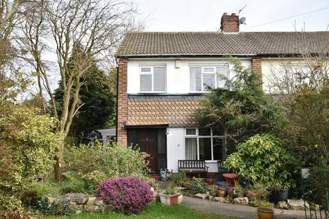 3 bedroom semi-detached house for sale - Trevor Grove, Cleadon