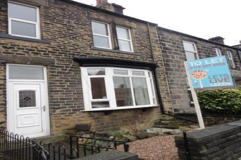 4 bedroom house share to rent - Sunnybank Avenue (ROOM 1), Horsforth, Leeds
