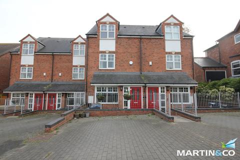 4 bedroom townhouse to rent - Tennal Road, Harborne, B32