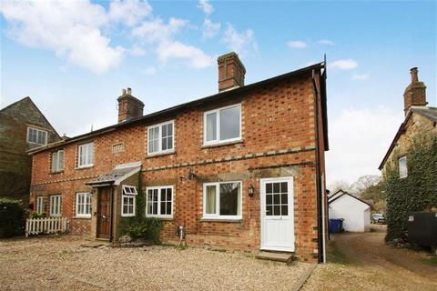 2 bedroom end of terrace house for sale - 4, Wheatsheaf Cottages, The Green, Culworth