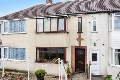 2 bedroom terraced house for sale - Nursery Road, Guiseley, Leeds