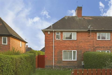 3 bedroom end of terrace house for sale - Leybourne Drive, Bestwood, Nottinghamshire, NG5 5GN