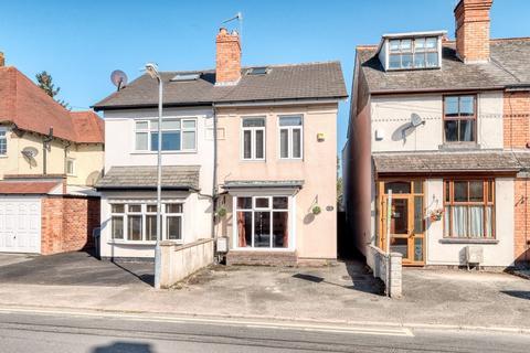 3 bedroom semi-detached house for sale - All Saints Road, Bromsgrove, B61 0AQ