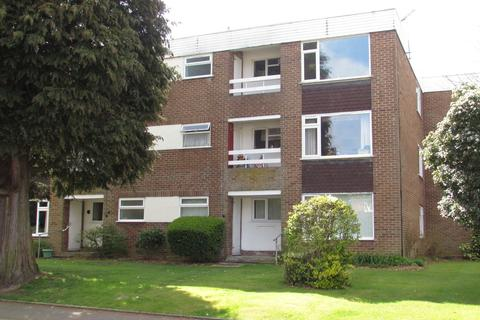 2 bedroom flat for sale - Kingslea Road, Solihull