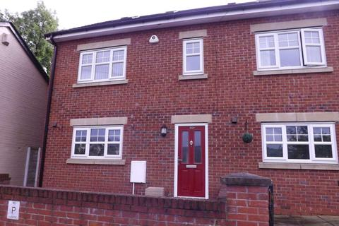 4 bedroom house to rent - Catherine Street East, Horwich