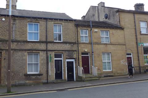 2 bedroom terraced house for sale - , Greenhead Road, Huddersfield, West Yorkshire, HD14EN