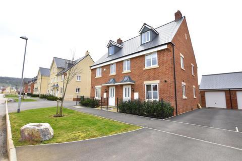 4 bedroom semi-detached house for sale - Vale Road, Bishops Cleeve, GL52