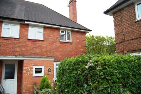2 bedroom end of terrace house for sale - Cambria Crescent, Abington, Northampton NN3 2SX