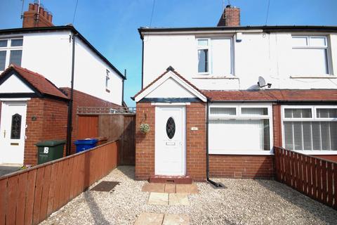 2 bedroom semi-detached house for sale - Cloverfield Avenue, Fawdon