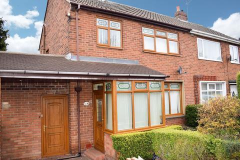 3 bedroom semi-detached house for sale - Kenton Lane, Kenton, Newcastle upon Tyne, Tyne and Wear, NE3 3QE