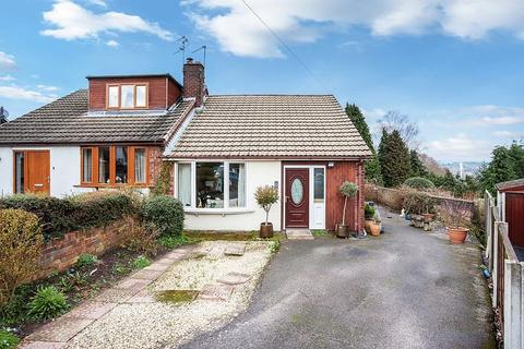 2 bedroom semi-detached bungalow for sale - Sussex Place, Lower Heath, Congleton