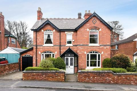 4 bedroom detached house for sale - Belvidere Road, Walsall