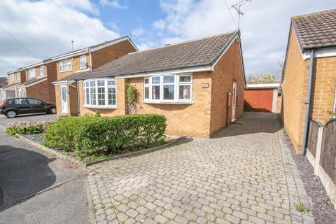 2 bedroom detached bungalow for sale - ROWAN CLOSE, CHADDESDEN