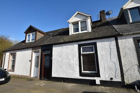 3 bedroom cottage for sale - Cumbernauld Road, Moodiesburn, G69 0AE