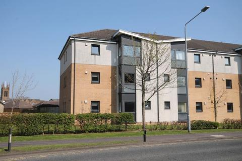 2 bedroom ground floor flat for sale - Shawfarm Gardens, Prestwick