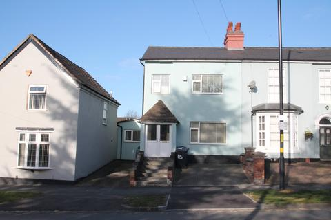 4 bedroom house for sale - Metchley Lane, Harborne, Birmingham, B17 0JH