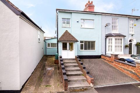 4 bedroom house for sale - Metchley Lane, Harborne, Birmingham, B17 0JH