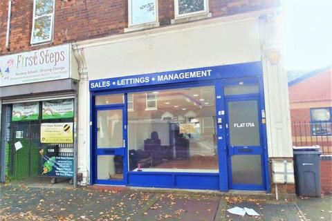 Property to rent - Somerset Road, Birmingham