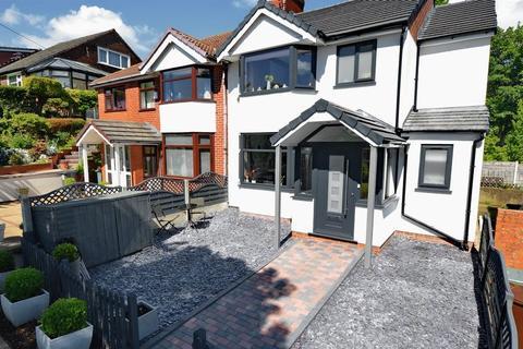 4 bedroom semi-detached house for sale - Sandy Lane, Prestwich, Manchester