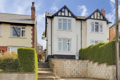 3 bedroom semi-detached house for sale - The Crescent, Woodthorpe, Nottinghamshire, NG5 4FX