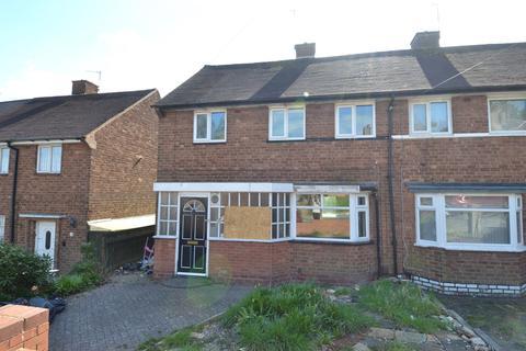 3 bedroom semi-detached house for sale - Meadvale Road, Rednal, Birmingham, B45
