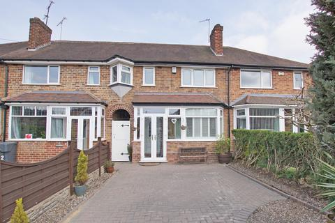 3 bedroom terraced house for sale - Parsonage Drive, Cofton Hackett, B45 8AS
