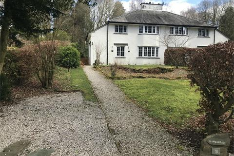 3 bedroom semi-detached house for sale - Hawesmead, 5 West Cresent, Windermere, Cumbria