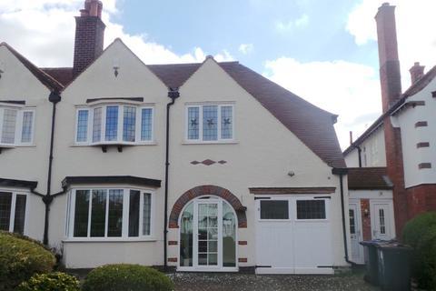 4 bedroom semi-detached house for sale - Emmanuel Road, Sutton Coldfield