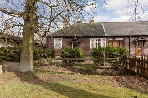 2 bedroom end of terrace house for sale - 1 Blairwood Cottages, Carnock Road, Oakley, KY12 9QQ