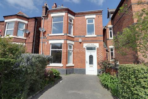 4 bedroom link detached house for sale - Hungerford Road, Crewe