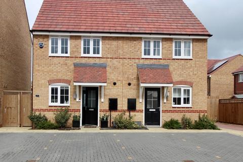 2 bedroom semi-detached house for sale - Prestoe Close, Priors Hall Park